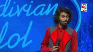 Maldivian Idol Gala Round   Hithaa Roohun - Ishan