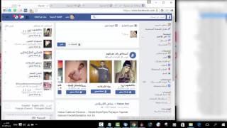 طريقت خزن اكثر من 100 حساب فيس بوك ب نفس المتصفح من علي الكناني