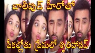 Shruti Hassan love affair with bollywood star hero