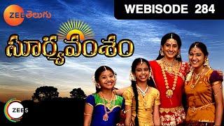 Suryavamsham   Webisode   10 Aug 2018   Episode - 284   Telugu Serial