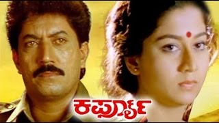 Full Kannada Movie 1994 | Curfew | Devaraj, Sudharani, B C Patel.