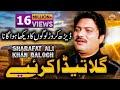 Gilla Teda Kariay ►Sharafat Ali Khan Baloch  ►Latest Punjabi And Saraiki Super Hit Song 2019