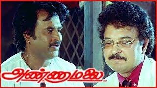 Annamalai | Friendship Scenes | Best Scenes | Tamil Movies  |  Rajinikanth | Sarath Babu