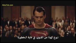 فلم الاكشن والخيال باتمان ضد سوبرمان: فجر العدالة Batman V Superman: Dawn of Justice 2016 مترجم