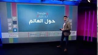 بي_بي_سي_ترندينغ: الملك عبدالله الثاني يفطر في الشارع في عمان  و توقعات برحيل مدرب #تشيلسي