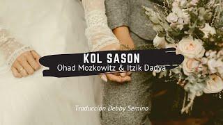 קול ששון איציק דדיה ואוחד אוהד מושקוביץ- Itzik Dadya & Ohad Mozkowitz Kol Sason Sub