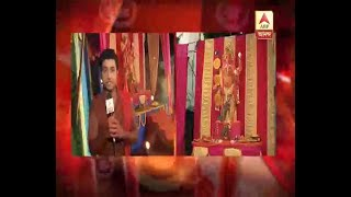 Watch: What is happening in the serial Bhojo Gobindo