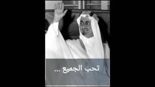 السعودية أعظم رجل له رع فيصل صاحب السمو الملك.