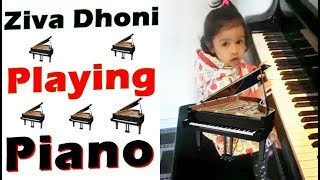 Ms Dhoni Daughter Ziva dhoni Playing PIANO | Dhoni Family