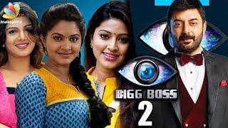 After Kamal Haasan, Aravind Swamy to host Bigg Boss Tamil 2 | Hot Tamil Cinema News