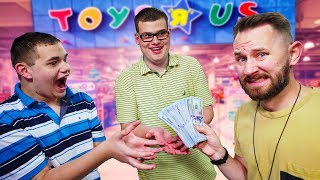Fans Buy ANYTHING THEY WANT With Our Money For Us to Unbox!