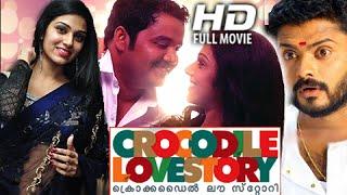 Malayalam Full Movie 2015 New Releases  Crocodile Love Story - Malayalam Full Movie 2013