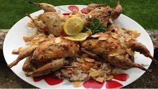 How to roast quail stuffed with rice - طريقة شوي السمان او الفري المحشي بالأرز