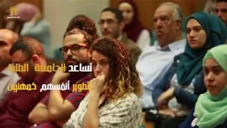 جامعة القدس تحتفل بيوم المهندس العالمي IEEE Day