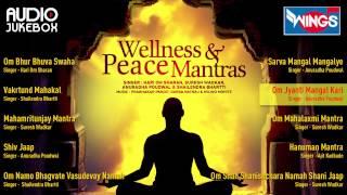 Top 10  Mantras For Health , Whealth & Happiness |  Powerful Gayatri Mantra - Mahamrityunjaya mantra