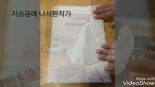 Hanji/korea paper/Handicraft/Noyeckkae /Jiseung