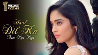 Haal Dil Ka Tune Kya Kiya O Piya Full  Song | HD | Ambar Dhani Bg Song | Neha Saxena | Barkha Bisht