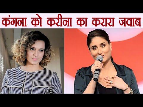 Xxx Mp4 Kareena Kapoor Khan SLAMS Kangana Ranaut Here S Why FilmiBeat 3gp Sex