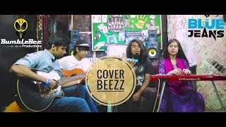 Amar Protichobi | Aurthohin | Covered by Blue Jeans | Episode 7 | Cover BeezZ