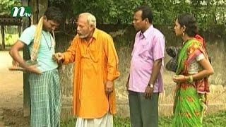 Bangla Natok - Ronger Manush | Episode 17 | A T M Shamsuzzaman, Bonna Mirza, Salauddin Lavlu l Drama