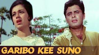 Garibo Ki Suno Woh Tumhari Sunega - Mohd Rafi & Asha Bhosle   Old Hindi Song   Dus Lakh
