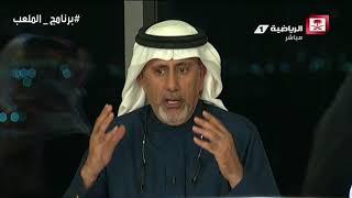 عادل الملحم - حارس عمان واجه منتخب الإمارات لوحده #برنامج_الملعب