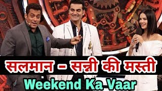 Salman Khan, Arbaaz Khan and Sunny Leon in Bigg Boss 11   Weekend Ka Vaar