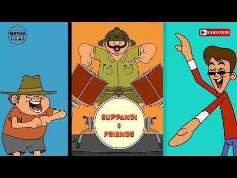Xxx Mp4 Police VS Chor Bangla Cartoon Jokes Matha Nosto Funny Cartoo Mp4 3gp Sex