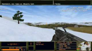 Delta Force 2 (PC) Gameplay