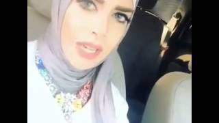 keek arabic O__O