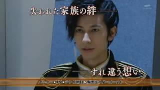 Jikai! Kamen Rider Ghost! ~Ep 40~ RAW