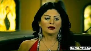الفيلم العربي الممنوع من العرض نهائيا   الا خمسة   كامل بدون حذف للكبار فقط +18   YouTube
