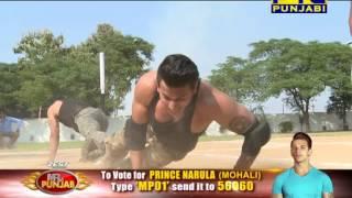 Mr. Punjab I Finalist - Prince Narula I Voting Code - MP01 I PTC Punjabi