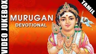 Murugan Devotional Tamil Songs Jukebox | Tamil Bakthi Padalgal | Best Video Songs