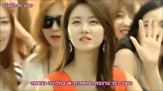 Mamaoo-Love Lane MV (Marriage Not Dating OST Hebsub\Hebrew sub)