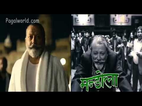 Xxx Mp4 Matru Ki Bijlee Ka Mandola Trailer PC N Android Vid Pagalworld Com 3gp Sex