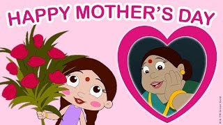 Chhota Bheem - Mother