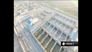 Iran Sewage treatment unit, East of Ahvaz city تصفيه خانه فاضلاب شرق اهواز ايران