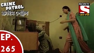 Crime Patrol - ক্রাইম প্যাট্রোল (Bengali) - Ep 265 - Acid Attack (Part-2)