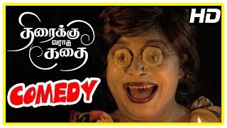 Thiraikku Varadha Kadhai Tamil Movie Comedy Scenes   Iniya   Kovai Sarala   Aarthi   Nadhiya