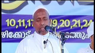 Rahmathullah Qasimi Kozhikod Ramadhan Program Matha souhardham 21 06 2017
