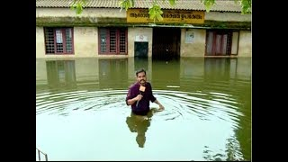 Rain disrupts normal life in Kuttanad;  Villages under Water