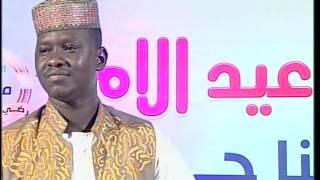 محمد ود القوز : مدحة خير امات