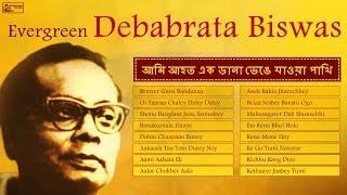 Evergreen Debabrata Biswas | Nazrul geeti | Bengali Patriotic Songs | Modern Bengali Film Songs