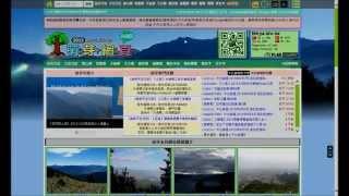 ᴴᴰ 20150807萌芽系列網站記錄片