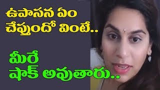 Ram Charan Wife Upasana Selfie Video About Her Daddy | Fathers Day Special | Mega Family | Latest