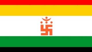 Anthem of Jain religion.