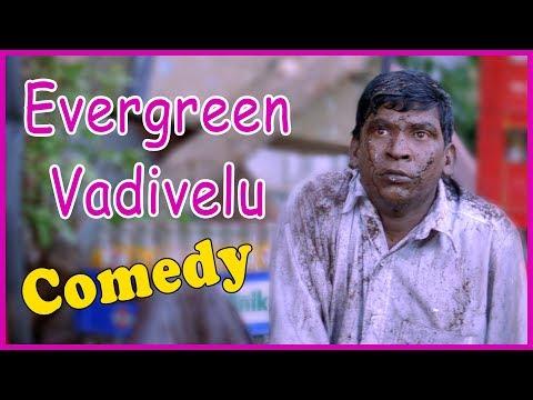 Xxx Mp4 Evergreen Vadivelu Comedy Karmegham Kadhalan Prabhu Deva Mammootty Tamil Comedy Scenes 3gp Sex