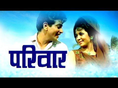 Xxx Mp4 Bollywood Movies Full Movie Parivar HIndi Movies 2016 Full Movie Mithun Chakraborty Meenakshi 3gp Sex