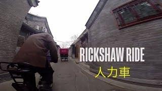 Beijing Old Hutong on Rickshaw, China 2014
